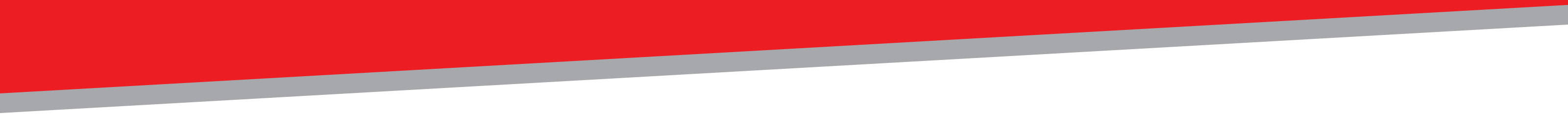 ARAS red banner bg (bottom)